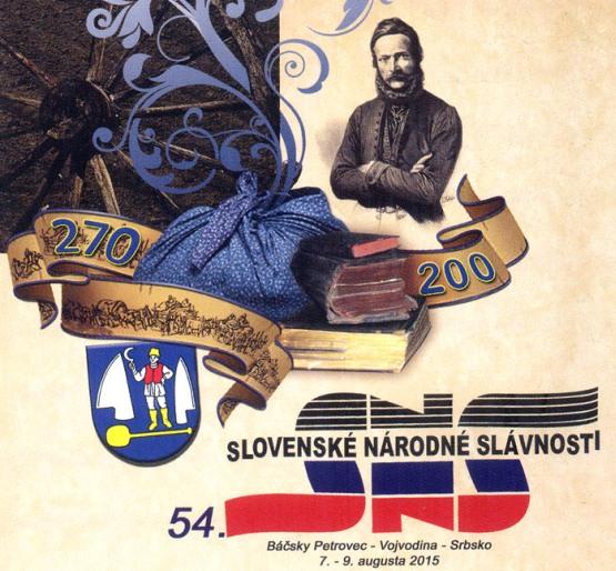 Slovenské národné slávnosti v Petrovci