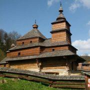 Bardejov skanzen Šarišské múzeum